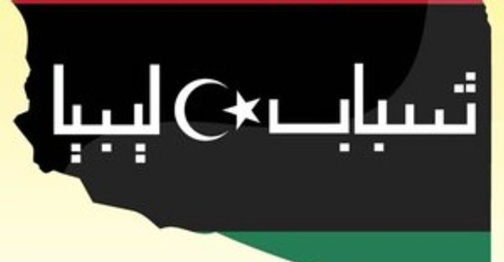 Fill 730x380 original libya