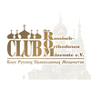 Club der Russischen-Orthodoxen Mäzenate e.V.