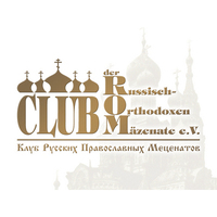 Fill 200x200 original clubrom bb logo