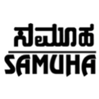 Fill 200x200 profile thumb samuha logo small
