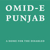 Omid-e Punjab e.V.