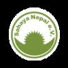 SAHAYA Nepal e.V.