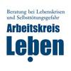 Arbeitskreis Leben e.V. Reutlingen/Tübingen