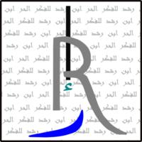 Fill 200x200 irf logo viereck f r socialmedia klein