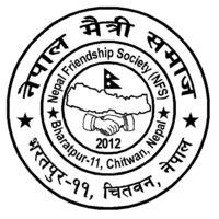 Fill 200x200 nepal friendship society