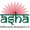 Asha - Hoffnung für Bangladesh e.V.