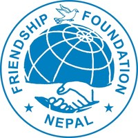Fill 200x200 frienship logo all blue