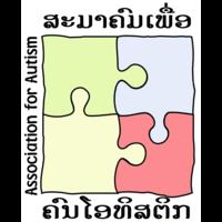Fill 200x200 afa logo