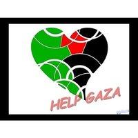 Fill 200x200 4.coeur gaza palestine