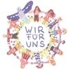 Freundeskreis Ikarus-Schule e.V.