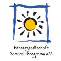 Fill 200x200 bp1475497570 logo samurai programm
