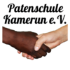 Förderverein Patenschule Kamerun e.V.