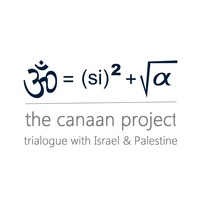 Fill 200x200 logo canaan confer trialog