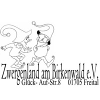 Fill 200x200 logo zwergenland