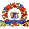 Zentralverband der Ukrainer in Deutschland e.V.