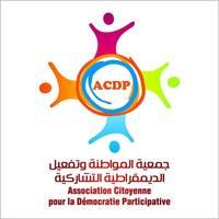 Fill 200x200 logo acdp