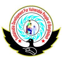 Fill 200x200 logo sdvpb