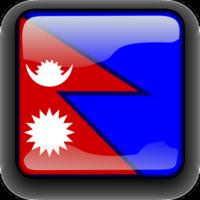 Fill 200x200 nepal 156329 640