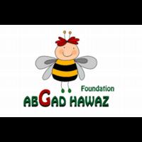 Fill 200x200 logo ahf