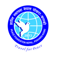 Fill 200x200 peace foundation nepal