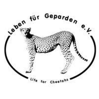 Fill 200x200 vereinslogo gepardenverein