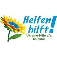 Fill 200x200 logo neu ukraine hilfe e.v. helfen hilft