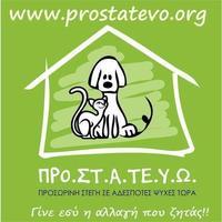 Fill 200x200 logo prostatevo