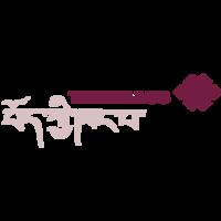 Fill 200x200 tibeth logo schriftz 4c pc