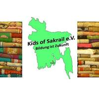 Fill 200x200 logo  kids of sakrail