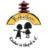 BabuNani - Kinder in Nepal e.V.
