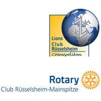 Fill 200x200 bp1470395232 lions rotary logo