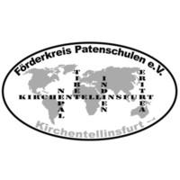 Fill 200x200 bp1470421456 1 logo