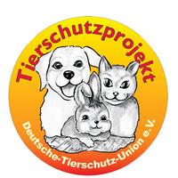 Fill 200x200 bp1477463763 tierschutzprojekt logo