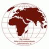 Initiative Hilfe für Einzelschicksale intern. e.V.