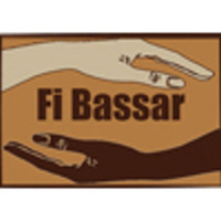 Fill 200x200 bp1485257198 logo