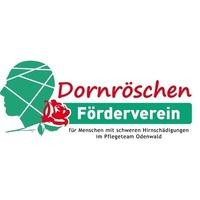 Fill 200x200 bp1488708419 logo dornroeschen 3c komplett