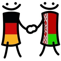 Fill 200x200 bp1494486113 deutschland belarus