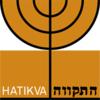 HATiKVA e.V. Bildungs- und Begegnungsstätte