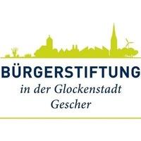 Fill 200x200 bp1497911154 csm buergerstiftung logo eac44f389f