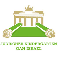 Fill 200x200 bp1502880083 chabad ganisrael