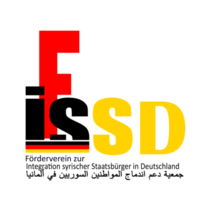 Fill 200x200 bp1503692274 fissd logo%d9%86%d8%b3%d8%ae