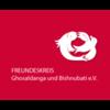 Freundeskreis Ghosaldanga und Bishnubati e.V.