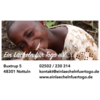 """""""Ein Lächeln für Togo"""" e.V."""