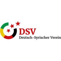 Fill 200x200 bp1507324953 logo dsv