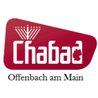 Fill 200x200 bp1513877984 logo chabad offenbach
