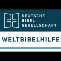Fill 200x200 bp1519901088 wbh   logo wei%c3%9f