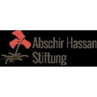 Fill 200x200 bp1522706402 abschir hassan logo trans e1508320826710
