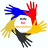Hilfe für Armenien