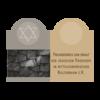 Freundeskreis zum Erhalt der jüdischen Friedhöfe