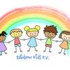 Rainbow Kids e.V.
